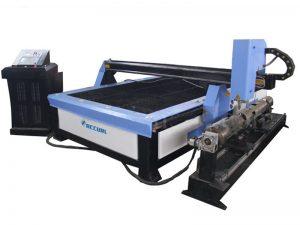 pórtico barato máquinas de corte por plasma de metal hobby cnc cortador de plasma precio de la máquina de corte de metal